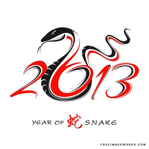 year of the snake celebration of new year and the beginning of