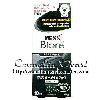 Biore Pore Pack Black 4 S biore mens pore pack nose black 20 pieces