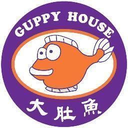 guppy tea house guppy tea house guppyteahouse twitter