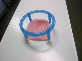 baby bath ring with foam product view the baby shoppe