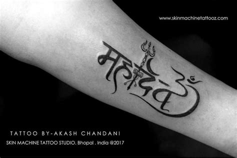 mahadev tattoo designs my pic ritesh and lord