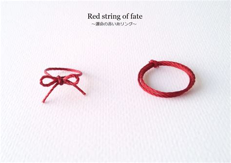 red string of fate ring durable red string ring ribbon by