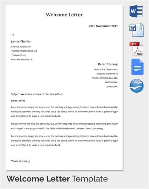 hr letter template sample