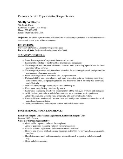 resume sle for customer service representative bank customer service representative description for