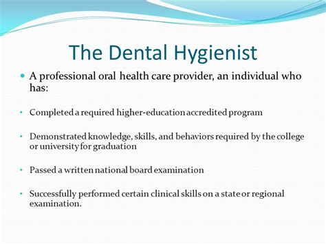 ethics and in dental hygiene ppt