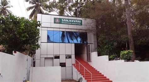 sanjeevani ayurveda hospital research institute home