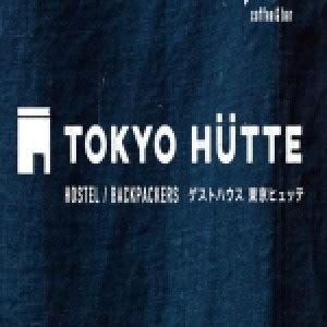 Tokyo Hutte by Stadion Sumo Tokyo Info Liburan Dan Wisata Di Jepang