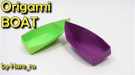 como hacer un barco origami c 243 mo hacer un barco de origami f 225 cil como fazer