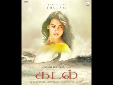 kadal mp3 download ar rahman moongil thottam full song lyrics video kadal ar