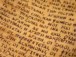 versiones de la biblia sabia libertad versiones de la biblia evidencias biblicas