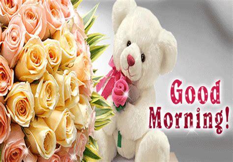 good morning gif yupstory
