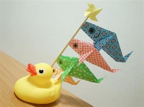 折り紙 鯉のぼりの折り方 origami koinobori