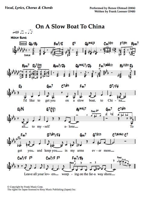 love boat theme sheet music sheet music maniac