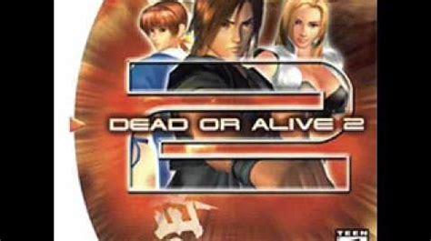 age console the age console version dead or alive wiki