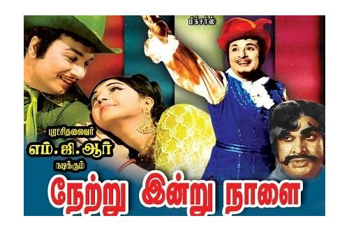 mgr love hits mp3 songs download