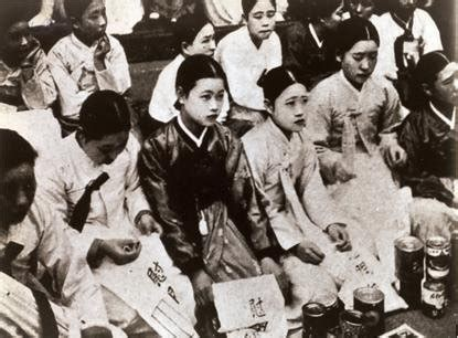 comfort women wikipedia file korean children holding comfort bags png wikimedia