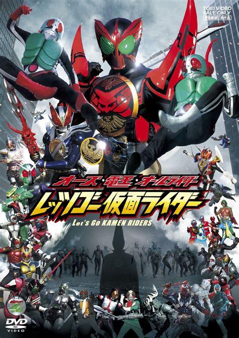 Dvd Kamen Rider Agito Sub Indo ooo den o all riders let s go kamen riders kamen