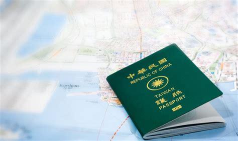membuat visa taiwan online cara membuat visa taiwan secara online reservasi travel blog