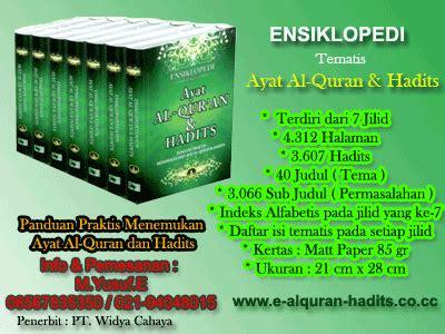 Ensiklopedia Al Quran Hadits buku ensiklopedi tematis ayat al qur an hadits media islam