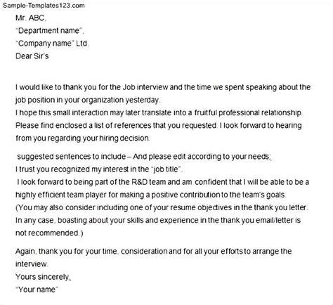evil hr cover letter hr advisor cover letter uk the black balloon essay