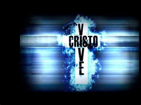 Esta Vivo signo de que cristo esta vivo
