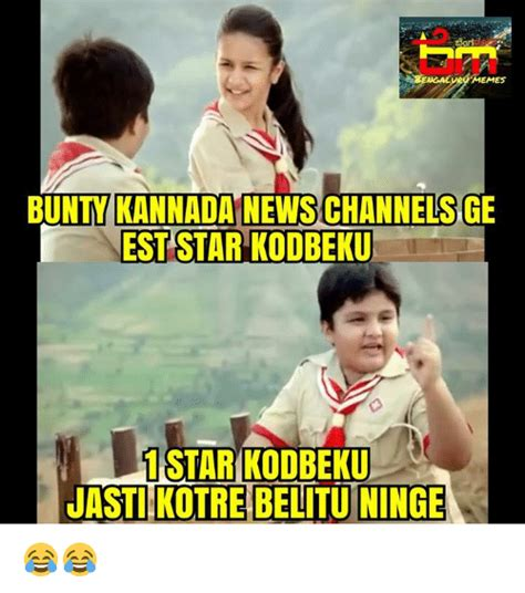 Kannada Memes - 25 best memes about kannada kannada memes