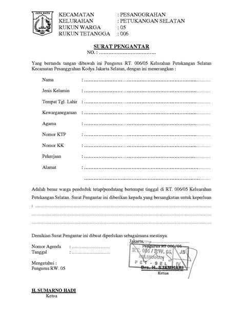 contoh surat keterangan kematian surat keterangan kematian