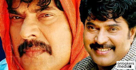Mayavi Malayalam