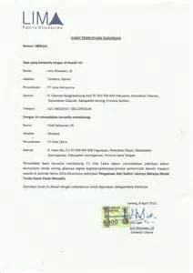 contoh surat permohonan contoh 317