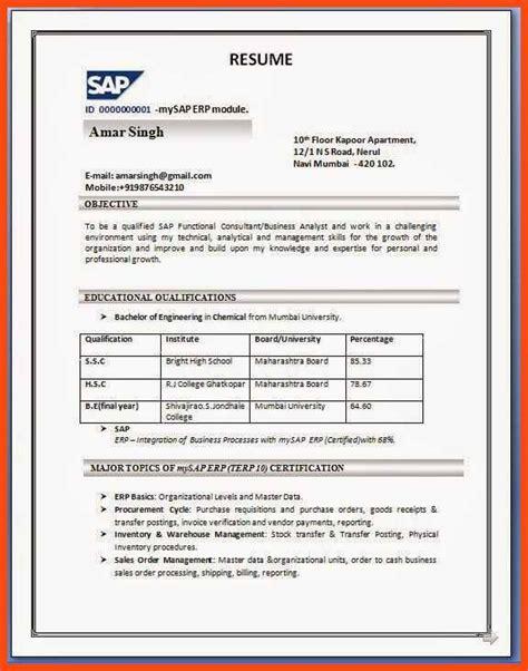 resume format download in pdf free resume template downloads pdf program format