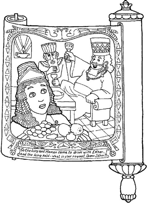 purim basket coloring pages
