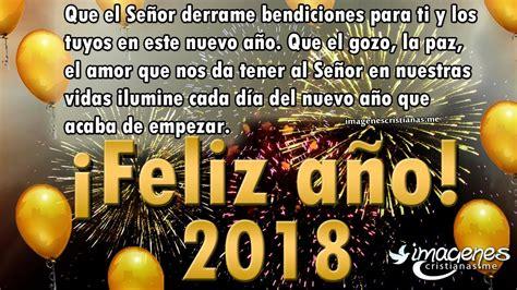 imagenes y frases feliz año nuevo 2018 feliz a 241 o nuevo 2018 bendiciones imagenes de a 241 o nuevo