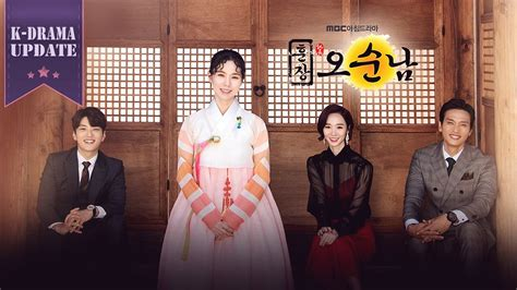dramanice knowing brother teacher oh soon nam episode 46 english subtitle