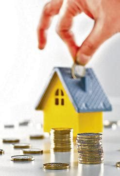 icici bank housing loan interest icici bank hdfc cut home loan rates others set to follow business news hindustan