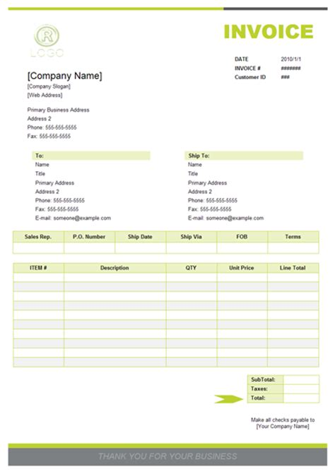 invoice template software invoice software create invoice rapidly with invoice