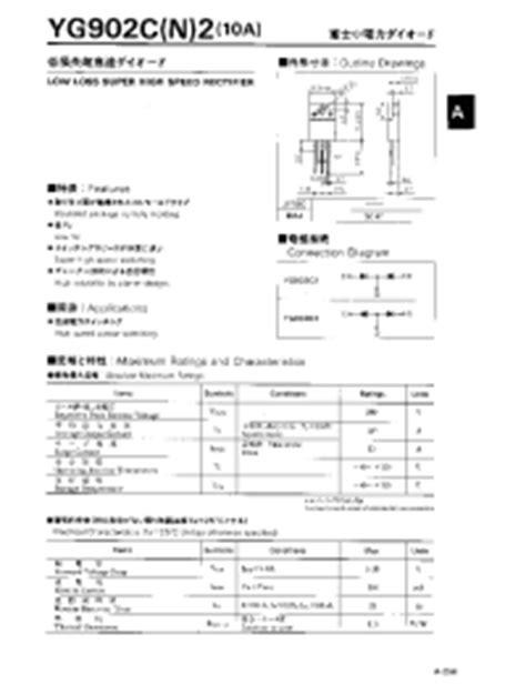 transistor yg902c2 yg902c2 fuji low loss high speed rectifier diodes rectifiers
