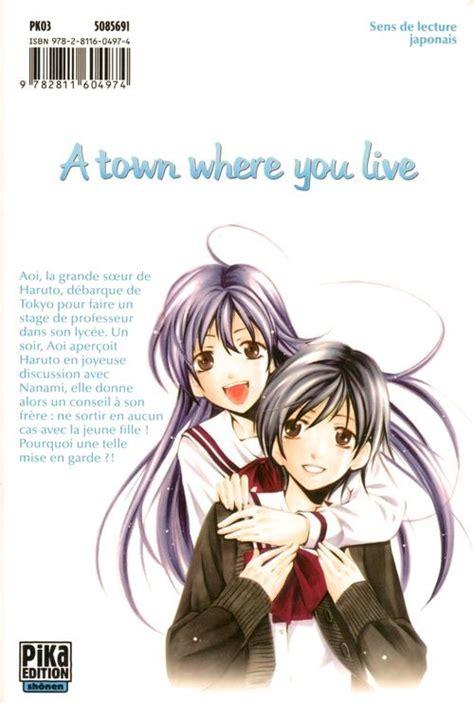 Town Where You Live 22 Oleh Kouji Seo a town where you live 3 tome 3