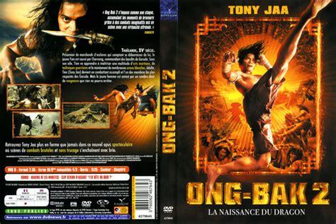 film ong bak complet gratuit jaquette dvd ong bak 2 absolutecover com