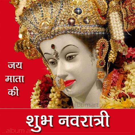 special songs 2012 maa durga navratri bhajan songs navratri