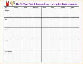 word journal template doc 12751650 microsoft word diary template food journal