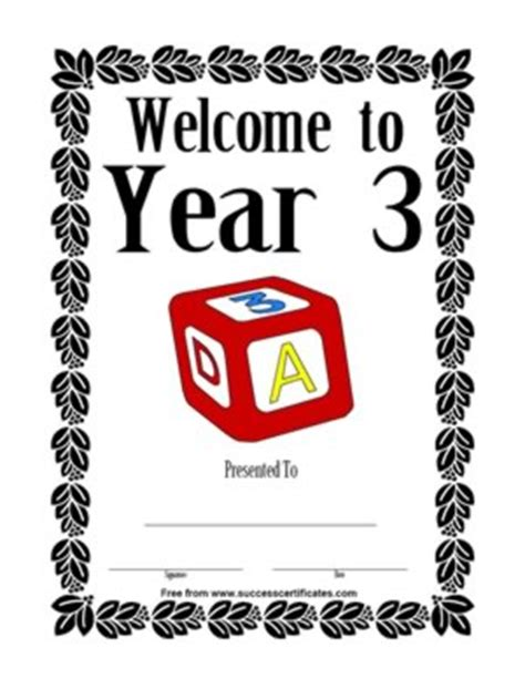 welcome to year 3 school certificate 2 certificate