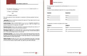 Exclusive Dealership Agreement Template ms word dealership agreement template word document