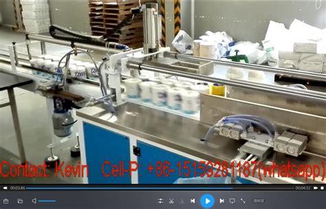 Toilet Paper Machine - toilet paper machine packing 8 pieces xiamen wonderful