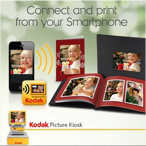 Gift Card Kiosk At Cvs - holiday photo gift ideas kodak photo books 50 cvs giveaway the rebel chick