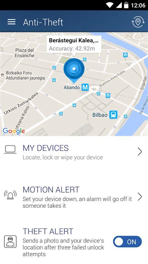 panda mobile security скачать panda mobile security 3 2 5 для android