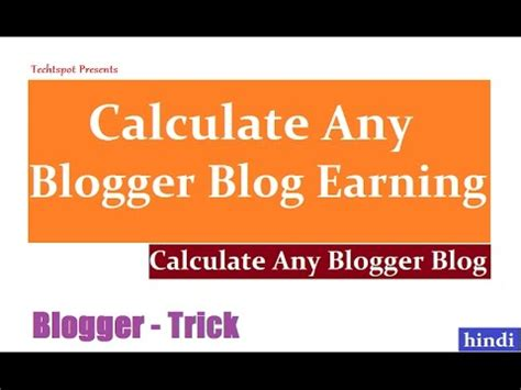 blogger earnings how to check any blogger blog earning hindi urdu