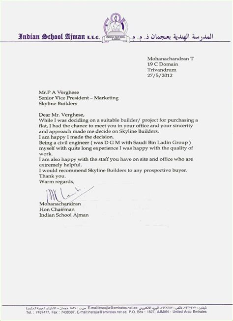 handing notes template handing notes template image collections template