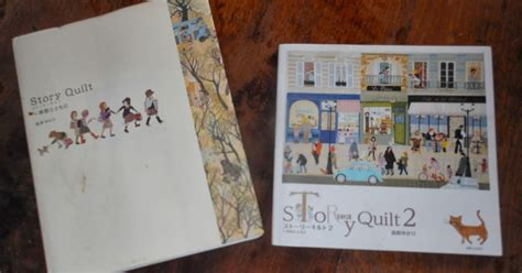 Japanese Quilting Books by Wonky Patchwork Favourite Quilting Books And Japanese