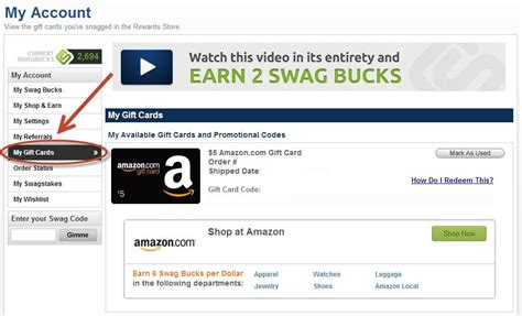 My Gift Card Account - swagbucks tips tricks how to redeem a gift card