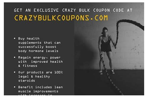 coupon code for steroids net